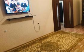 1-комнатная квартира, 40 м², 5/9 этаж, Мкр Юбилейный 35 Б за 11.5 млн 〒 в Кокшетау