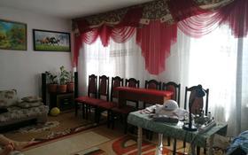 4-комнатный дом, 100 м², 10 сот., Дины Нурпеисовой 39а за 12.5 млн 〒 в Актобе
