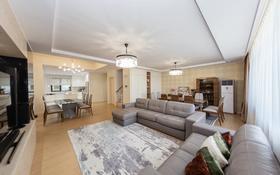 4-комнатная квартира, 180 м², 1 этаж, Кабанбай батыра 43 за 140 млн 〒 в Нур-Султане (Астана), Есиль р-н