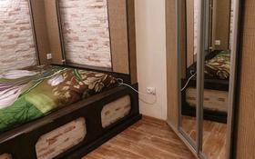 1-комнатная квартира, 24 м², 7/1 этаж посуточно, мкр Нурсат 2 32 — Назарбаева за 8 000 〒 в Шымкенте, Каратауский р-н