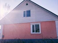 6-комнатный дом, 200 м², 7 сот., Табаксовхоз 25 за 27 млн 〒 в