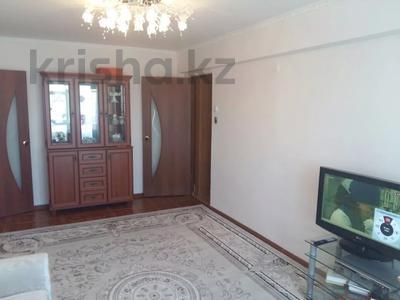 3-комнатная квартира, 54 м², 3/5 этаж помесячно, Привокзальный 17 за 100 000 〒 в Атырау — фото 7