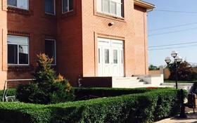 10-комнатный дом, 486 м², 10 сот., Коктем за 135 млн 〒 в Актау