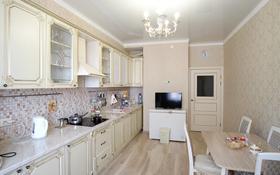 3-комнатная квартира, 133 м², 9/18 этаж, Баянауыл 1 за 42.5 млн 〒 в Нур-Султане (Астана), р-н Байконур