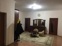 4 комнаты, 170 м²