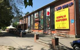 Офис площадью 530 м², Макатаева — Байтурсынова за ~ 2.1 млн 〒 в Алматы, Алмалинский р-н