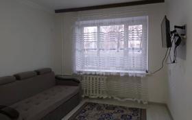 1-комнатная квартира, 45 м², 2/5 этаж помесячно, мкр Север 14 за 65 000 〒 в Шымкенте, Енбекшинский р-н