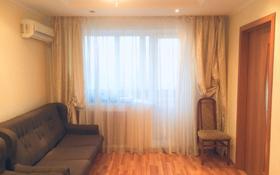 3-комнатная квартира, 61 м², 4/5 этаж, Ломова 163 — Камзина за ~ 13 млн 〒 в Павлодаре