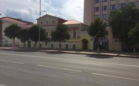 Офис площадью 43 м², Назарбаева 175 за 12 млн 〒 в Уральске