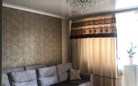 4-комнатная квартира, 79.5 м², 6/16 этаж, Назарбаева 89/2 — Толстого за 26 млн 〒 в Павлодаре
