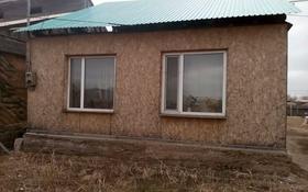 2-комнатный дом, 50 м², 10 сот., Берёзовский за 7 млн 〒 в Семее