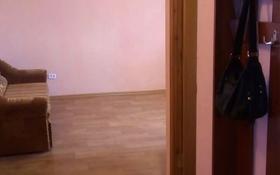 2-комнатная квартира, 52 м², 8/9 этаж помесячно, бульвар Гагарина за 80 000 〒 в Усть-Каменогорске