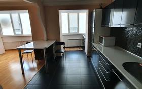 2-комнатная квартира, 50 м², 2/9 этаж посуточно, Курмангазы 112 — Ихсанова за 15 000 〒 в Уральске