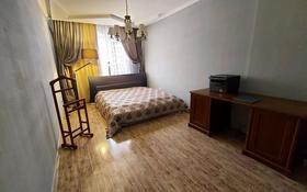 2-комнатная квартира, 75 м², 3/15 этаж, Сарыарка 3 за 31.5 млн 〒 в Нур-Султане (Астана), Сарыарка р-н