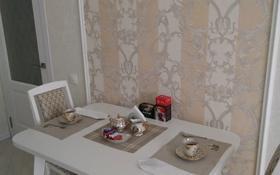 1-комнатная квартира, 50 м², 2/8 этаж посуточно, Улы Дала — Сауран за 15 000 〒 в Нур-Султане (Астана), Есиль р-н