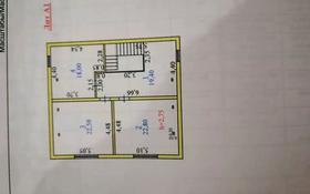 4-комнатный дом, 181 м², 4.5 сот., 4-ый пер. Пирогова за 85 млн 〒 в Таразе