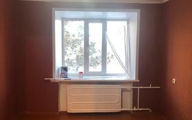 1-комнатная квартира, 12 м², 5/5 этаж, Толстого за 3 млн 〒 в Павлодаре