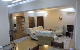 2-комнатная квартира, 56 м², 2/5 этаж посуточно, Жамбыла 31 — Кунаева за 12 000 〒 в Алматы, Медеуский р-н