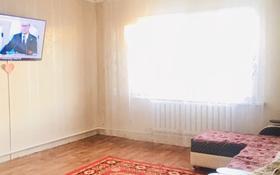 3-комнатный дом, 100 м², 10 сот., Курмангазы за 12.7 млн 〒 в Кокшетау