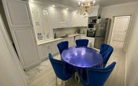 3-комнатная квартира, 110 м², 4/6 этаж помесячно, Амман 6 за 300 000 〒 в Нур-Султане (Астана), Алматы р-н