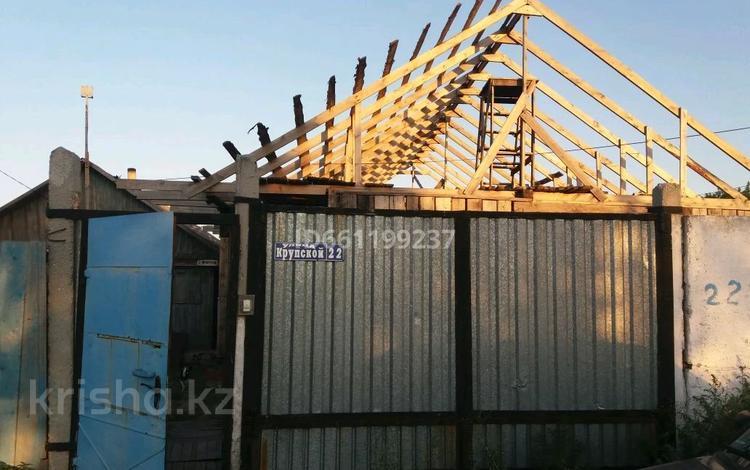 3-комнатный дом, 130 м², 10 сот., Крупской за 8 млн 〒 в Костанае