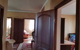 4-комнатный дом, 120 м², 6 сот., Жана Алем за 17.5 млн 〒 в Жана куате