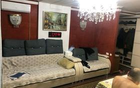 5-комнатная квартира, 161.5 м², 1/9 этаж, улица Богенбайулы 40 за 33 млн 〒 в Семее