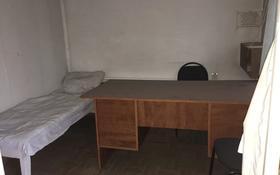 Помещение площадью 10 м², Панфилова 98 за 35 000 〒 в Каскелене