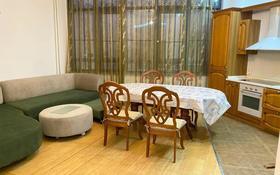 4-комнатная квартира, 150 м², 3/9 этаж помесячно, Аль-Фараби 110 е за 300 000 〒 в Алматы, Медеуский р-н