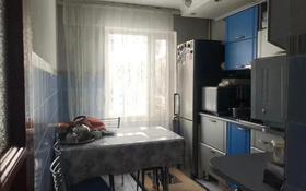 4-комнатная квартира, 78 м², 2/5 этаж, Мкр Жастар 29 за 19.2 млн 〒 в Талдыкоргане