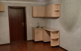 1-комнатная квартира, 18 м², 3/5 этаж, Новая улица 83 — Северный за 4 млн 〒 в Петропавловске