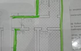 2-комнатная квартира, 73 м², 3/18 этаж, 29а мкр, 29а мкр 106 за 9 млн 〒 в Актау, 29а мкр