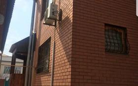 5-комнатный дом помесячно, 180 м², 5 сот., Карева 49 — Достык за 520 000 〒 в Уральске