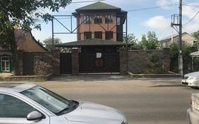 Здание, площадью 650 м², Кабанбай Батыра 25 за 480 млн 〒 в Алматы, Медеуский р-н