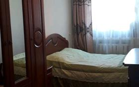 2-комнатная квартира, 45 м², 3/4 этаж, улица Ниеткалиева 5 — Койгельди за 11.5 млн 〒 в Таразе