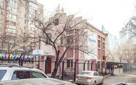Здание, мкр Самал-2, Мкр Самал-2 71а — Бектурова площадью 200 м² за 600 000 〒 в Алматы, Медеуский р-н
