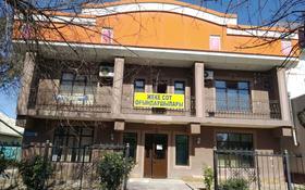 Офис площадью 330 м², улица Ауэзова за 37 млн 〒 в Жетысае