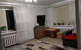 1-комнатная квартира, 32 м², 1/5 этаж, 1-й микрорайон 14 за 4.5 млн 〒 в Лисаковске