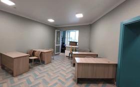 Офис площадью 57 м², проспект Аль-Фараби 9 — Козыбаева за 45 млн 〒 в Алматы, Бостандыкский р-н
