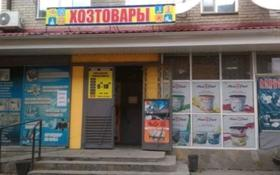 Магазин площадью 549 м², Алтынсарина 7 за 45 млн 〒 в Костанае