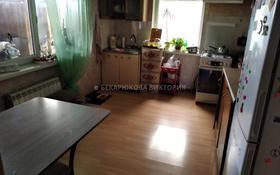 4-комнатный дом, 98 м², 1 сот., мкр Алтай-2 8 за 15.5 млн 〒 в Алматы, Турксибский р-н