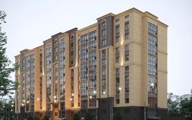 4-комнатная квартира, 152 м², Наурызбая батыра 137 — Потанина за ~ 40.3 млн 〒 в Кокшетау