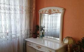 3-комнатная квартира, 62 м², 3/5 этаж, 7 мкр 30 — Амангельды за 8.5 млн 〒 в Темиртау