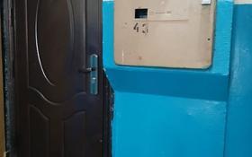1-комнатная квартира, 29 м², 3/5 этаж, улица Менделеева 17 — Карасай Батыра за 8 млн 〒 в Талгаре