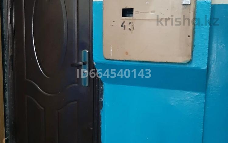 1-комнатная квартира, 29 м², 3/5 этаж, улица Менделеева 17 — Карасай Батыра за 6.6 млн 〒 в Талгаре