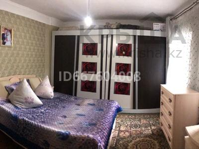 4-комнатный дом, 50 м², 6 сот., Байгисиева 27 за 22 млн 〒 в Таразе