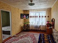 2-комнатная квартира, 46 м², 3/4 этаж, Мкр Восточный за 9.5 млн 〒 в Талдыкоргане