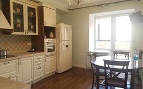 3-комнатная квартира, 120 м² помесячно, Ходжанова 76 за 450 000 〒 в Алматы, Бостандыкский р-н
