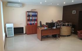 Двухуровневое помещение под любую коммерцию за 600 000 〒 в Алматы, Медеуский р-н