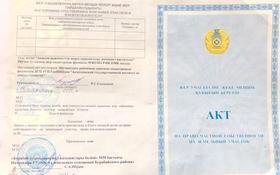 Участок 25 соток, Щучинск за ~ 9 млн 〒